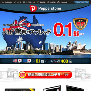 Pepperstone_web
